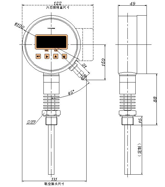 txtp4型智能温度控制器